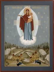 Явление Божией Матери донским казакам